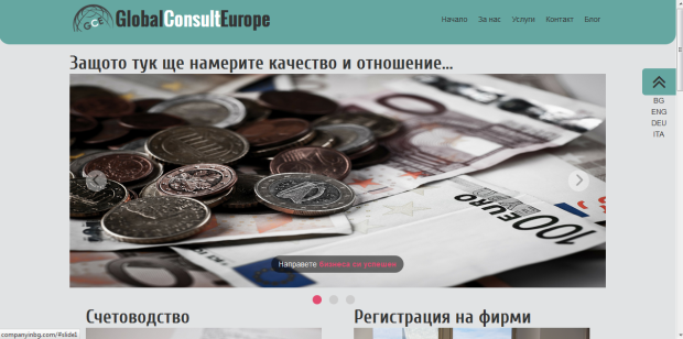 Global Consult Europe